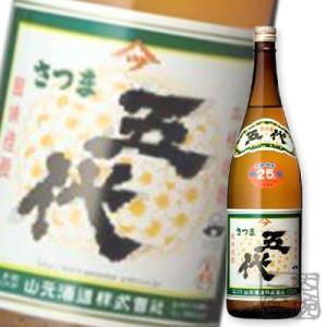 山元 さつま五代 いも 25度 1800ml(1.8L) 芋焼酎|sakenochawanya
