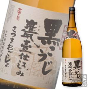 さつまおごじょ 黒こうじ 手造り 芋 25度 1800ml(1.8L) 芋焼酎|sakenochawanya