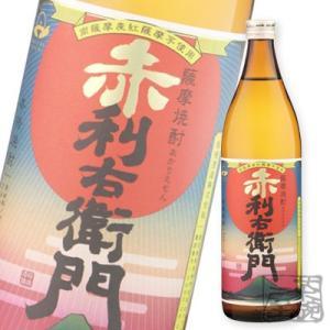 指宿 薩摩焼酎 赤利右衛門 芋 25度 900ml 芋焼酎|sakenochawanya