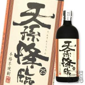 神楽 天孫降臨 黒ビン 25度 720ml 芋焼酎|sakenochawanya