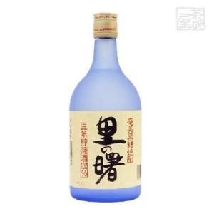 町田 里の曙 長期貯蔵 黒糖 25度 720ml 黒糖焼酎|sakenochawanya