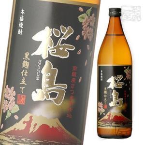 本坊 桜島 黒麹仕立て 25度 900ml 芋焼酎|sakenochawanya