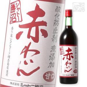 シャトー勝沼無添加 甘口 720ml 赤ワイン|sakenochawanya