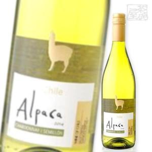 サンタ・ヘレナアルパカ シャルドネ セミヨン 750ml 白ワイン 辛口 チリ|sakenochawanya