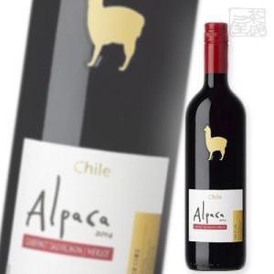 サンタ・ヘレナアルパカ カベルネ メルロ 750ml 赤ワイン  ミディアムボディ チリ|sakenochawanya