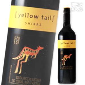 カセラ・ワインズ・エステイトイエローテイル シラーズ 750ml 赤ワイン ミディアムボディ オーストラリア|sakenochawanya