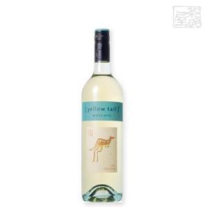 カセラ・ワインズ・エステイトイエローテイル モスカート 750ml 白ワイン 微かな甘口 オーストラリア|sakenochawanya