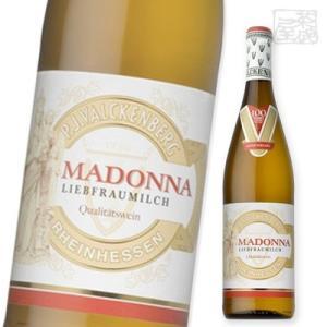 ファルケンベルクマドンナ リープフラウミルヒ 750ml 白ワイン ドイツ|sakenochawanya