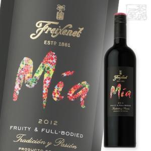 フレシネ ミーア 750ml 赤ワイン ミディアムボディ スペイン|sakenochawanya