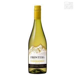 コンチャイトロフロンテラ シャルドネ 750ml 白ワイン 辛口  チリ|sakenochawanya