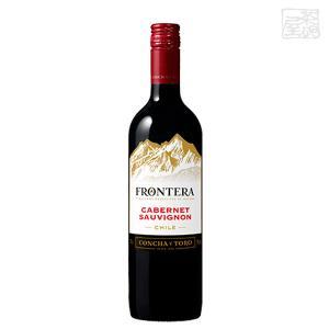 コンチャイトロフロンテラ カベルネ ソーヴィニヨン 750ml 赤ワイン ミディアムボディ チリ|sakenochawanya