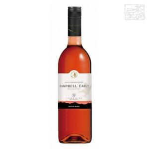 都農ワイン キャンベル アーリー 750ml ロゼワイン 甘口  日本ワイン|sakenochawanya