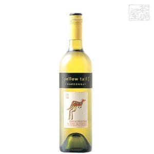 カセラ ワインズ エステイト イエローテイル シャルドネ 750ml 白ワイン やや辛口  オーストラリア|sakenochawanya