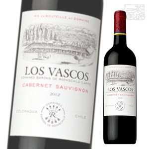 ロス ヴァスコスカベルネ ソーヴィニヨン 750ml 赤ワイン ミディアムボディ チリ|sakenochawanya