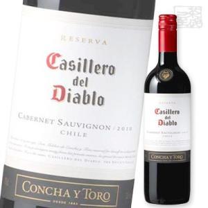 コンチャイトロ カッシェロデル ディアブロ カベルネ 750ml 赤ワイン フルボディ チリ|sakenochawanya