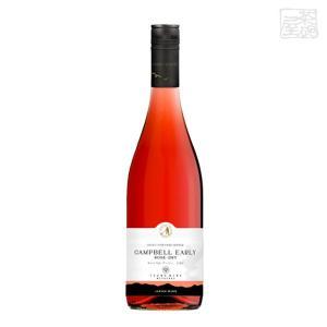 都農ワイン キャンベル アーリー ドライ 750ml ロゼワイン 辛口|sakenochawanya