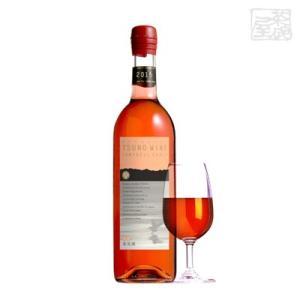 都農ワイン キャンベル アーリー プレミアム 750ml ロゼワイン 辛口|sakenochawanya