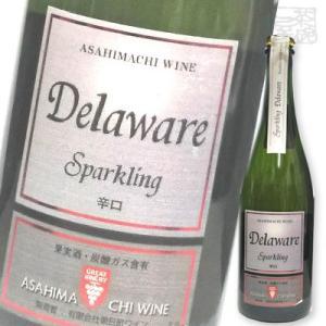 朝日町ワイン スパークリング デラウェア 750ml 白ワイン 辛口|sakenochawanya