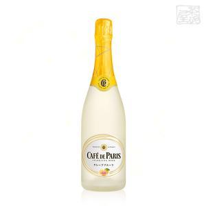 カフェ・ド・パリ グレープフルーツ スパークリングワイン 6.7度 750ml|sakenochawanya