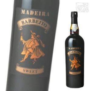 バーベイト マディラ スイート 750ml マデイラワイン|sakenochawanya