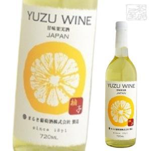 まるき葡萄酒 ゆずワイン 8度 720ml|sakenochawanya