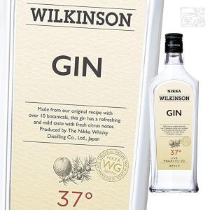 ウィルキンソン(ウイルキンソン) ジン 37度 720ml スピリッツ ウヰルキンソン sakenochawanya