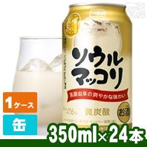 サントリー ソウルマッコリ 缶 6度 350ml 24本セット|sakenochawanya