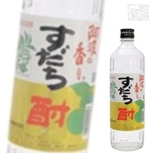 阿波の香り すだち酎 20度 720ml リキュール すだち酒|sakenochawanya