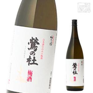 梅乃宿 鶯の杜 12度 1800ml 梅酒 1.8L|sakenochawanya