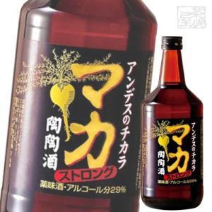 マカ ストロング 陶陶酒 辛口 29度 720ml リキュール 健康酒|sakenochawanya
