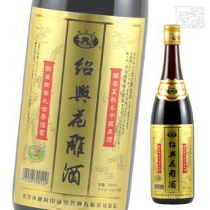 越王台 紹興花彫酒 金ラベル 16度 600ml 紹興酒 3年ブレンド|sakenochawanya