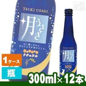 梅乃宿 月うさぎ ナチュラル 6度 300ml 12本セット 1ケース 発泡性清酒 日本酒|sakenochawanya