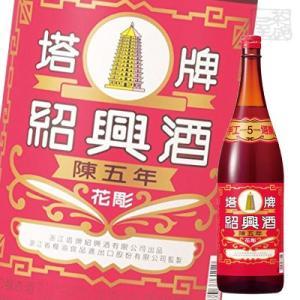 塔牌 紹興酒 花彫 陳五年 16度 1800ml 中国酒|sakenochawanya