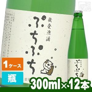 末廣 微発泡酒 ぷちぷち 300ml 12本セット 1ケース 日本酒|sakenochawanya