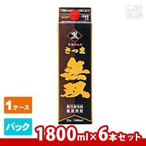 さつま無双黒芋 パック 25度 1800ml(1.8L)6本セット 芋焼酎|sakenochawanya