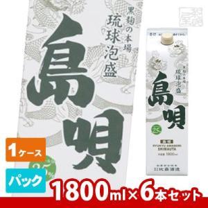 まさひろ 島唄 泡盛 パック 25度 1800ml(1.8L) 6本セット 焼酎|sakenochawanya