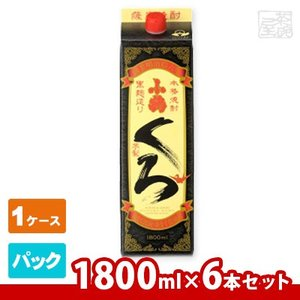 小正 小鶴 くろ パック 25度 1800ml(1.8L) 6本セット 芋焼酎|sakenochawanya