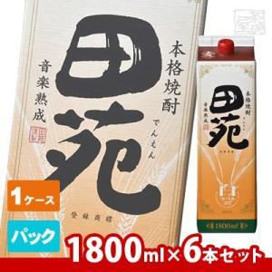 田苑 麦 パック 25度 1800ml(1.8L) 6本セット 麦焼酎|sakenochawanya