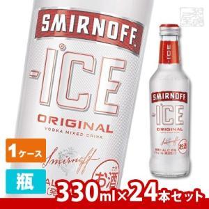 スミノフアイス 5度 275ml 24本セット 1ケース 瓶 リキュール|sakenochawanya