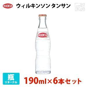 ウィルキンソン(ウイルキンソン) タンサン リターナブルびん 190ml 6本セット 瓶 アサヒ 炭酸水|sakenochawanya