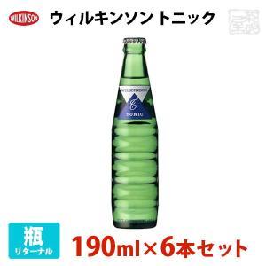 ウィルキンソン(ウイルキンソン) トニック リターナブルびん 190ml 6本セット 瓶 アサヒ 炭酸水|sakenochawanya