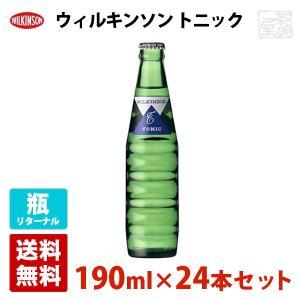 ウィルキンソン(ウイルキンソン) トニック リターナブルびん 190ml 24本セット 瓶 アサヒ トニックウォーター|sakenochawanya