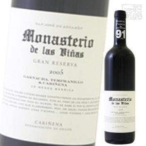モナステリオ デ ラス ビーニャス グラン レセルバ 赤ワイン 13度 750ml sakenochawanya