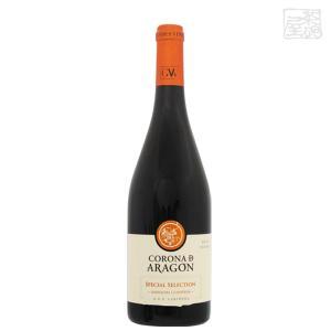 コロナ デ アラゴン スペシャル セレクション 赤ワイン 13.5度 750ml sakenochawanya