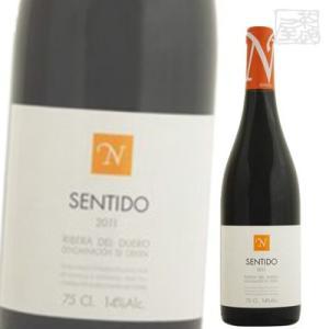 ネオ センティド 赤ワイン 14度 750ml sakenochawanya