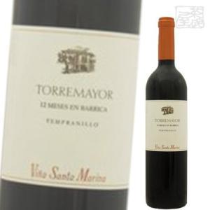 ビーニャ サンタ マリーナ トレマイヨール テンプラニーリョ クリアンサ 赤ワイン 13.5度 750ml sakenochawanya