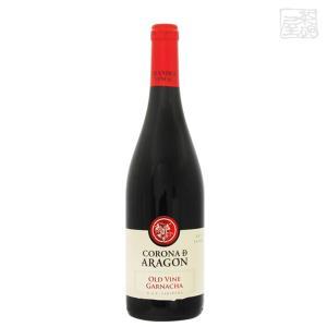 コロナ デ アラゴン オールド ヴァイン ガルナッチャ 赤ワイン 13.5度 750ml sakenochawanya