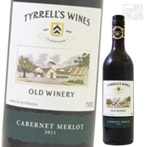 ティレルズ  オールドワイナリー カベルネソーヴィニヨン・メルロ 赤ワイン 750ml sakenochawanya