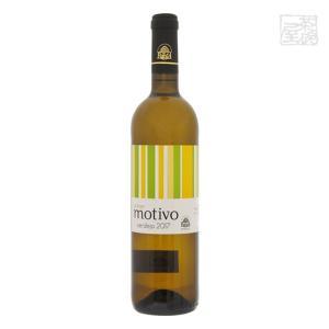 ネオ モティーボ ルエダ 白ワイン 12.5度 750ml sakenochawanya
