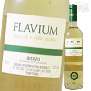 アルガンサ フラビウム ゴデーリョ ドーニャ ブランカ 白ワイン 12.5度 750ml sakenochawanya